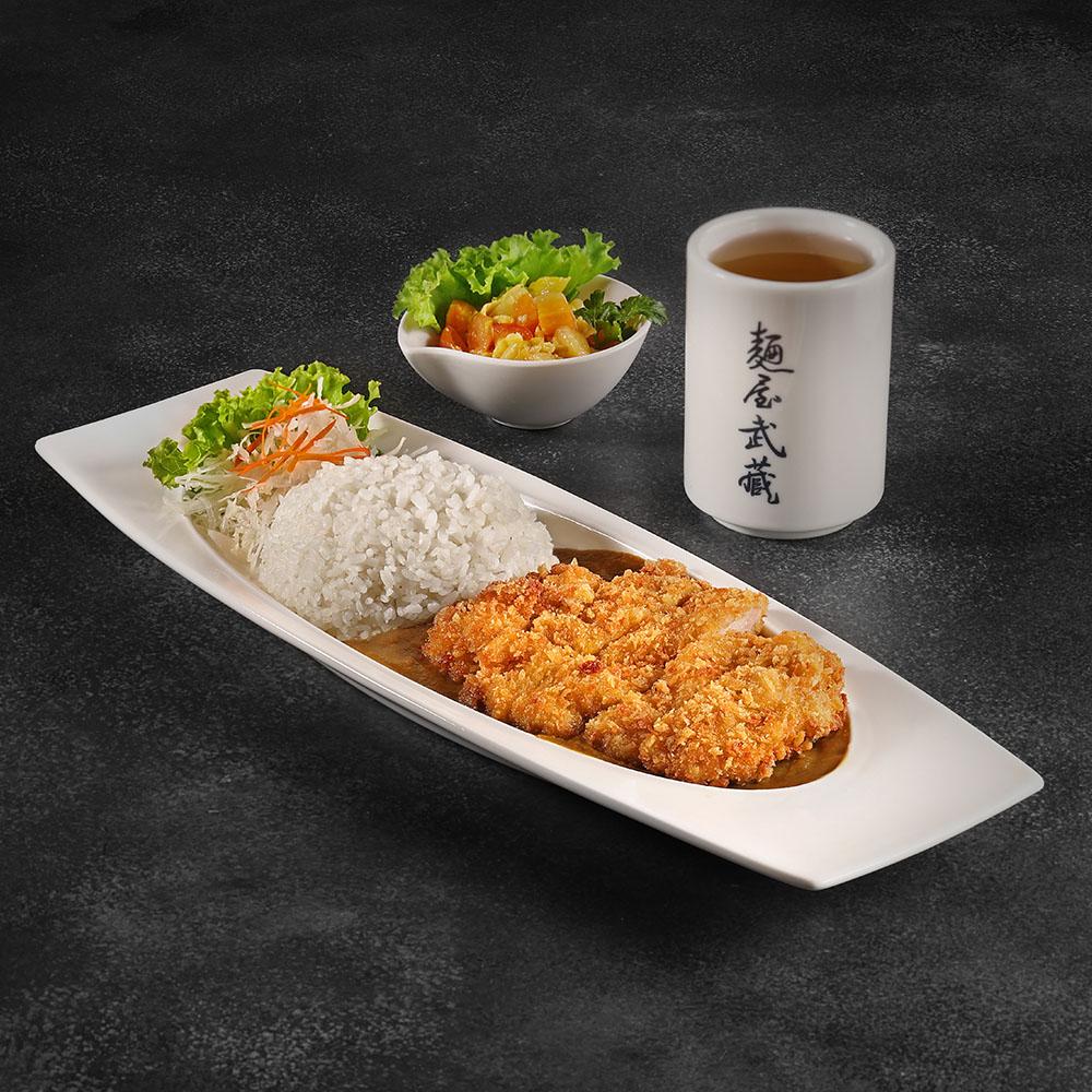CHICKEN KATSU CURRY RICE.jpg